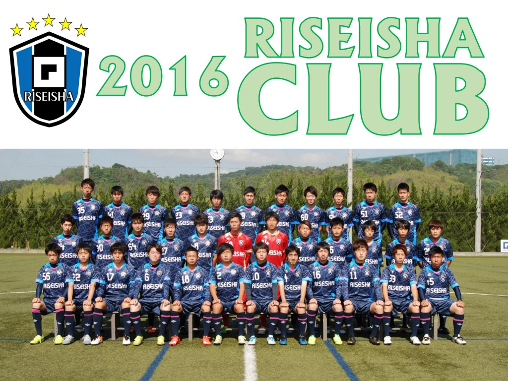 2016CLUB