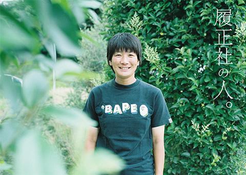 中岡麻衣子先生イメージ